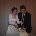 video of wedding cake